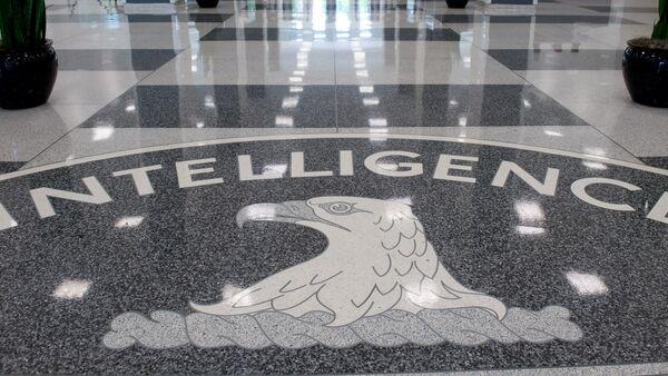 Logo CIA - Sputnik Srbija