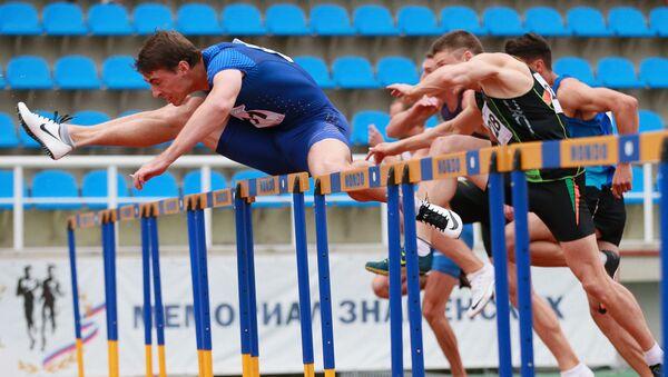 Trka sa preponama, atletika - Sputnik Srbija