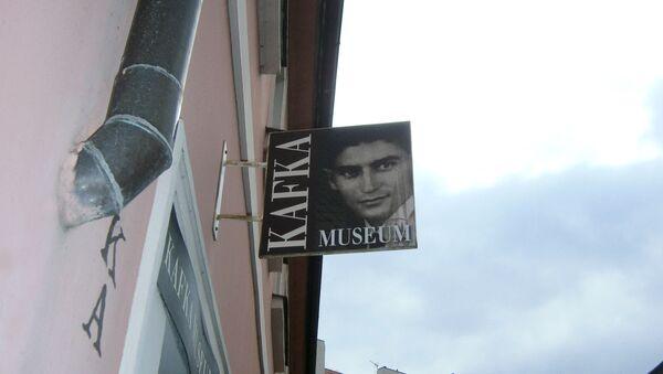 Muzej Franca Kafke u Pragu - Sputnik Srbija
