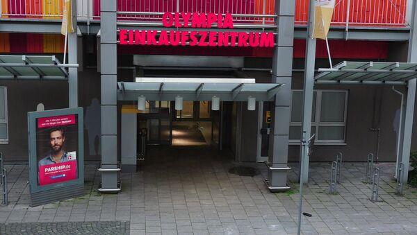 Улаз у тржни центар у ком се догодила пуцњава у Минхену - Sputnik Србија