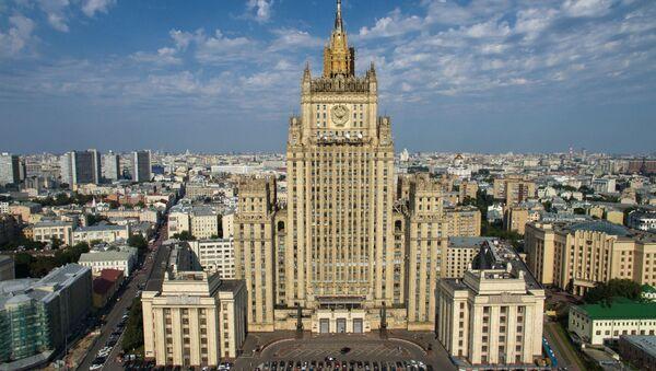 Ministarstvo inostranih poslova Ruske Federacije - Sputnik Srbija