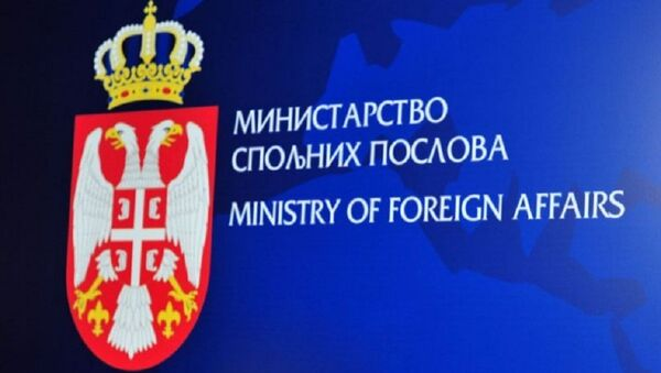 Министарство спољних послова Србије - Sputnik Србија