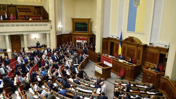 Vrhovna rada Ukrajine - Sputnik Srbija