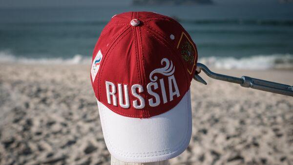 Русија - Sputnik Србија