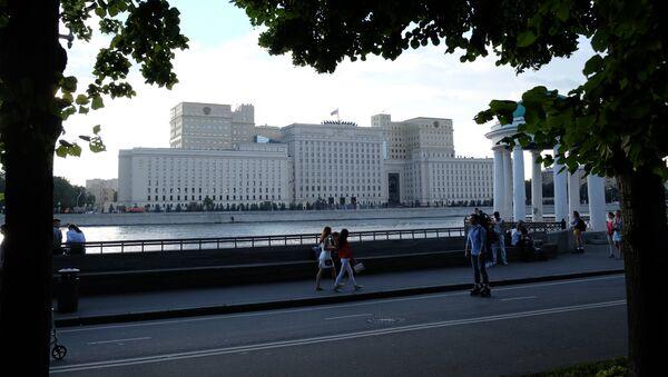 Ministarstvo odbrane Rusije - Sputnik Srbija