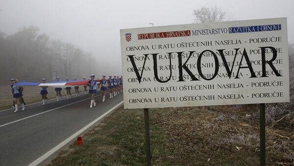 Вуковар, табла - Sputnik Србија