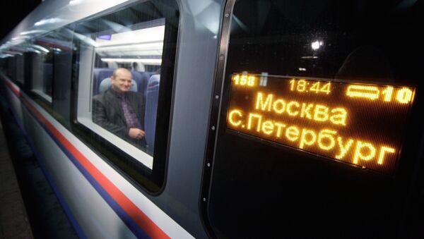 Voz Sapsan - Sputnik Srbija