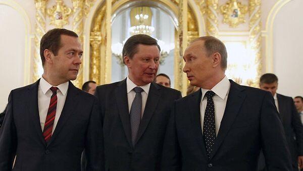 Дмитриј Медведев, Сергеј Иванов и Владимир Путин - Sputnik Србија