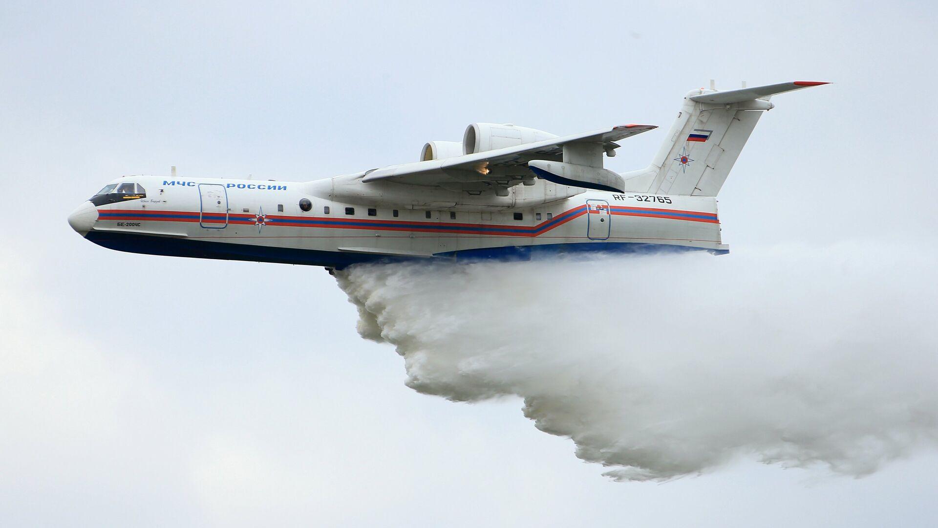 Авион Бе-200ЧС за гашење пожара - Sputnik Србија, 1920, 14.10.2021