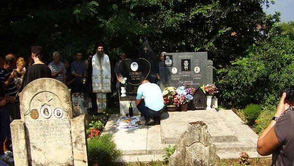 Обележавање годишњице смрти Ивана Јововића у Гораждевцу. - Sputnik Србија