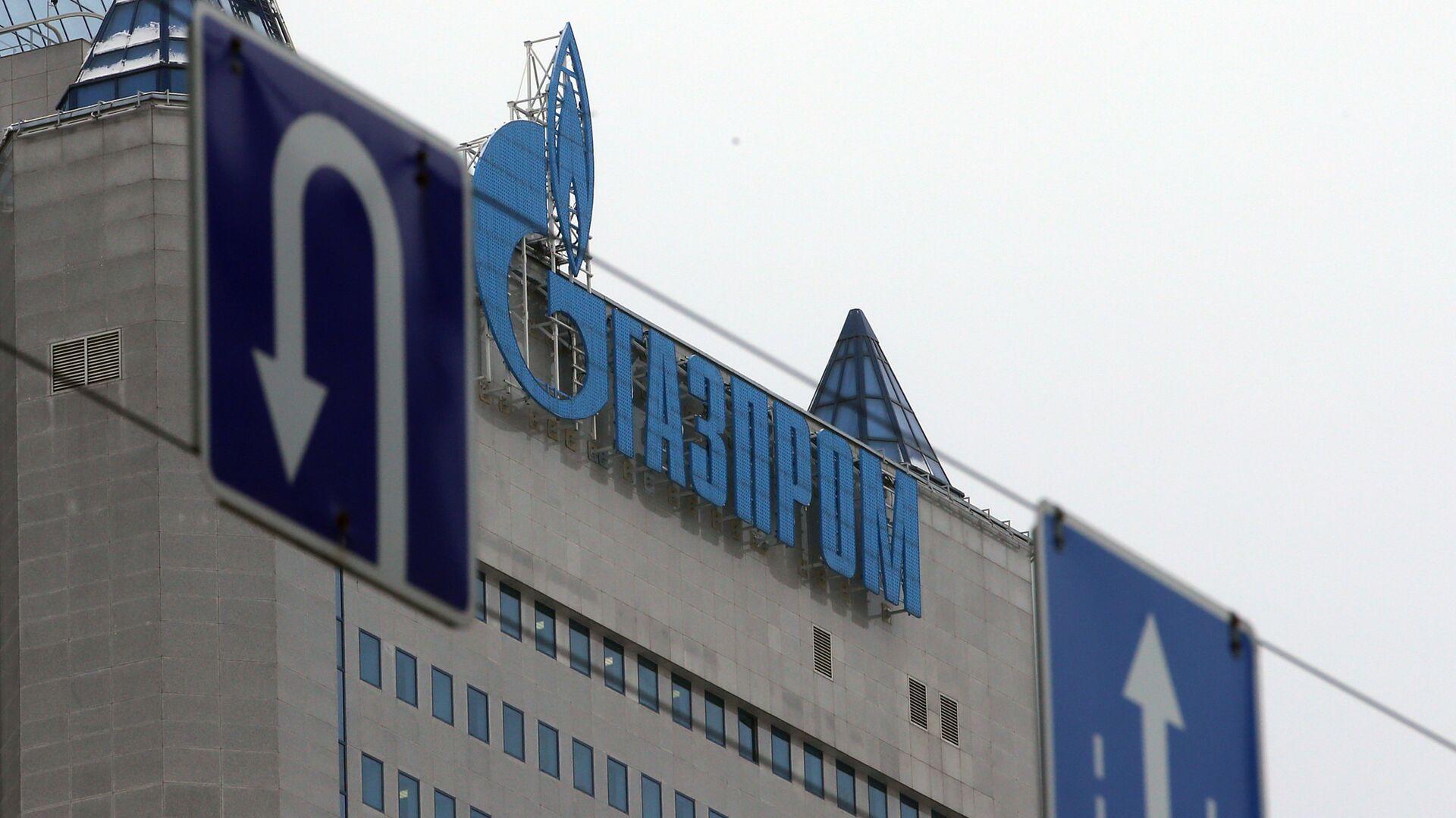 Зграда компаније Гаспром - Sputnik Србија, 1920, 07.10.2021