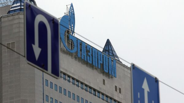 Зграда компаније Гаспром - Sputnik Србија