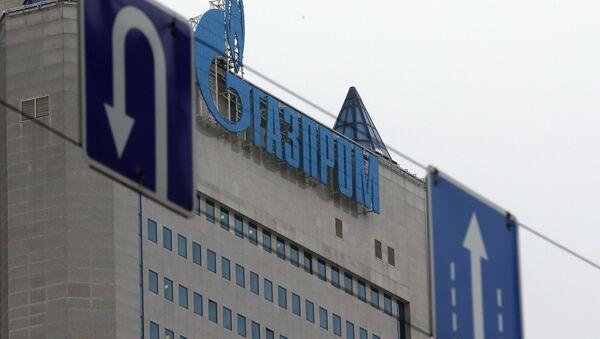 Zgrada kompanije Gasprom - Sputnik Srbija