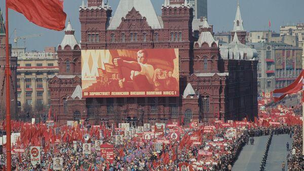Прослава Првог маја на Црвеном тргу - Sputnik Србија