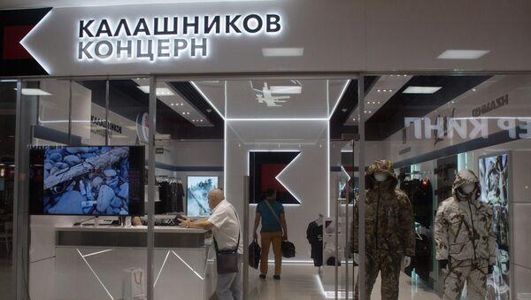 Продавница Калашњиков отворена уна аеродрому Шереметјево, Моксва - Sputnik Србија