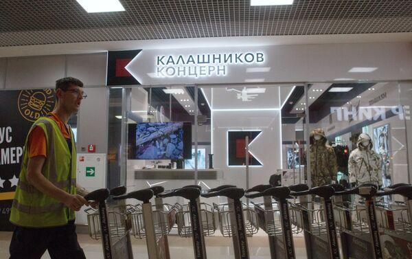 Продавница Калашњиков отворена на аеродрому Шереметјево, Моксва - Sputnik Србија
