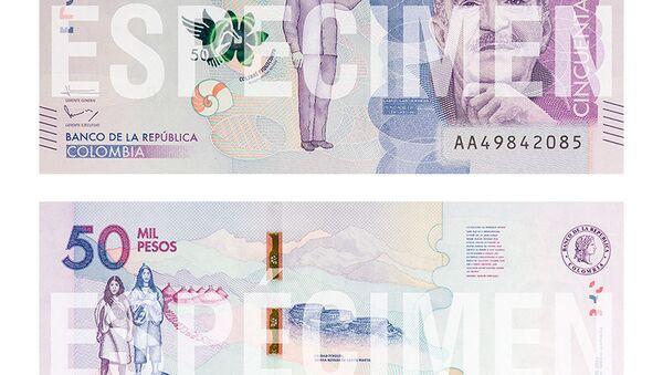 Колумбијска новчаница од 50000 песоса са ликом Маркеса - Sputnik Србија