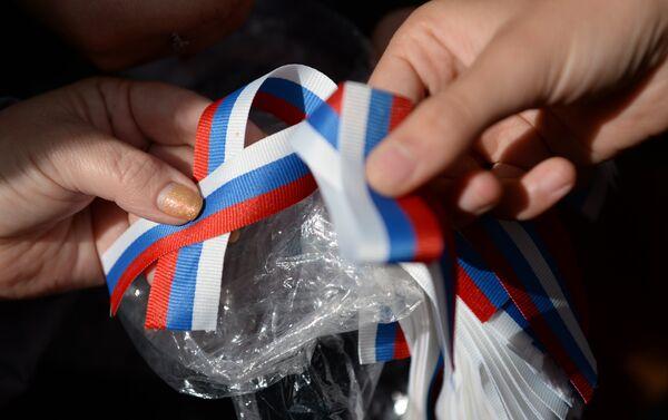 Дан државне заставе Руске Федерације - Sputnik Србија