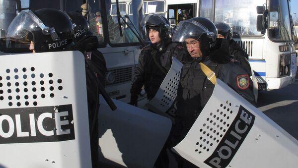 Полиција Казахстана - Sputnik Србија