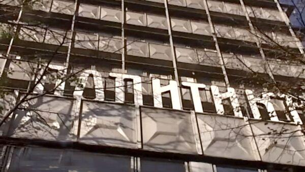 Зграда Политике - Sputnik Србија