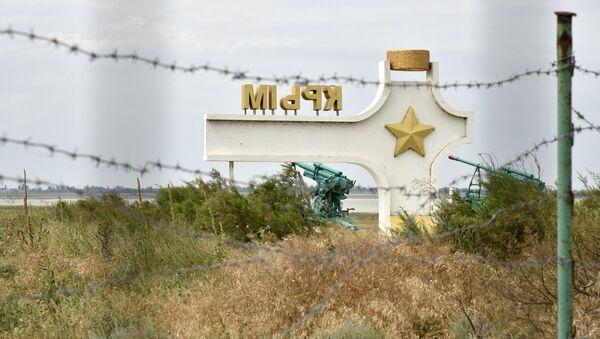 Granica između Rusije i Ukrajine na Krimu - Sputnik Srbija