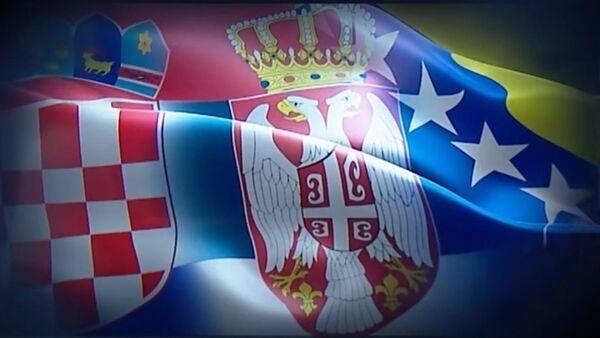 Заставе Хрватске, Србије и Босне и Херцеговине - Sputnik Србија