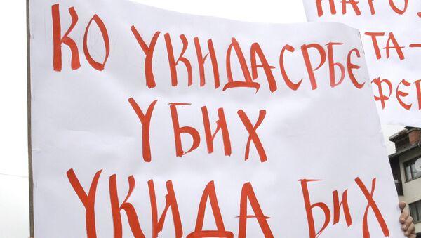 Protesti u RS 2007. godine i poruka Ko ukida Srbe u BiH - ukida BiH - Sputnik Srbija