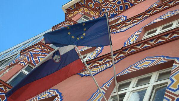 Заставе Словеније и ЕУ вијоре се у Љубљани - Sputnik Србија