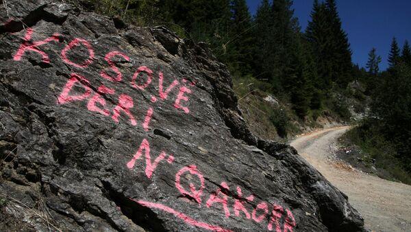 Графит који су написали Албанци са Косова на Чакору : Косово је Чакор. - Sputnik Србија
