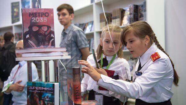 Отварање 29. Московског међународног сајма књига - Sputnik Србија