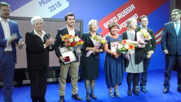 Конгрес преводилаца, Москва - Sputnik Србија