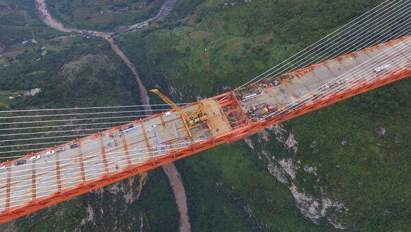 Мост, Кина - Sputnik Србија