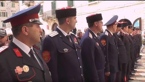 Balkanska kozačka vojska, Kotor - Sputnik Srbija