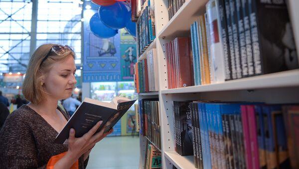 29. Moskovski međunarodni sajam knjiga - Sputnik Srbija