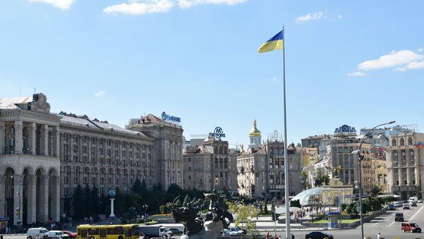 Kijev - Sputnik Srbija