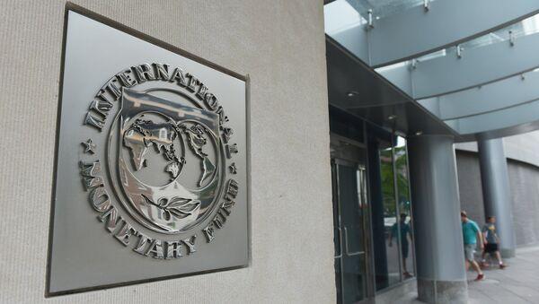 Zgrada Međunarodnog monetarnog fonda u Vašingtonu - Sputnik Srbija