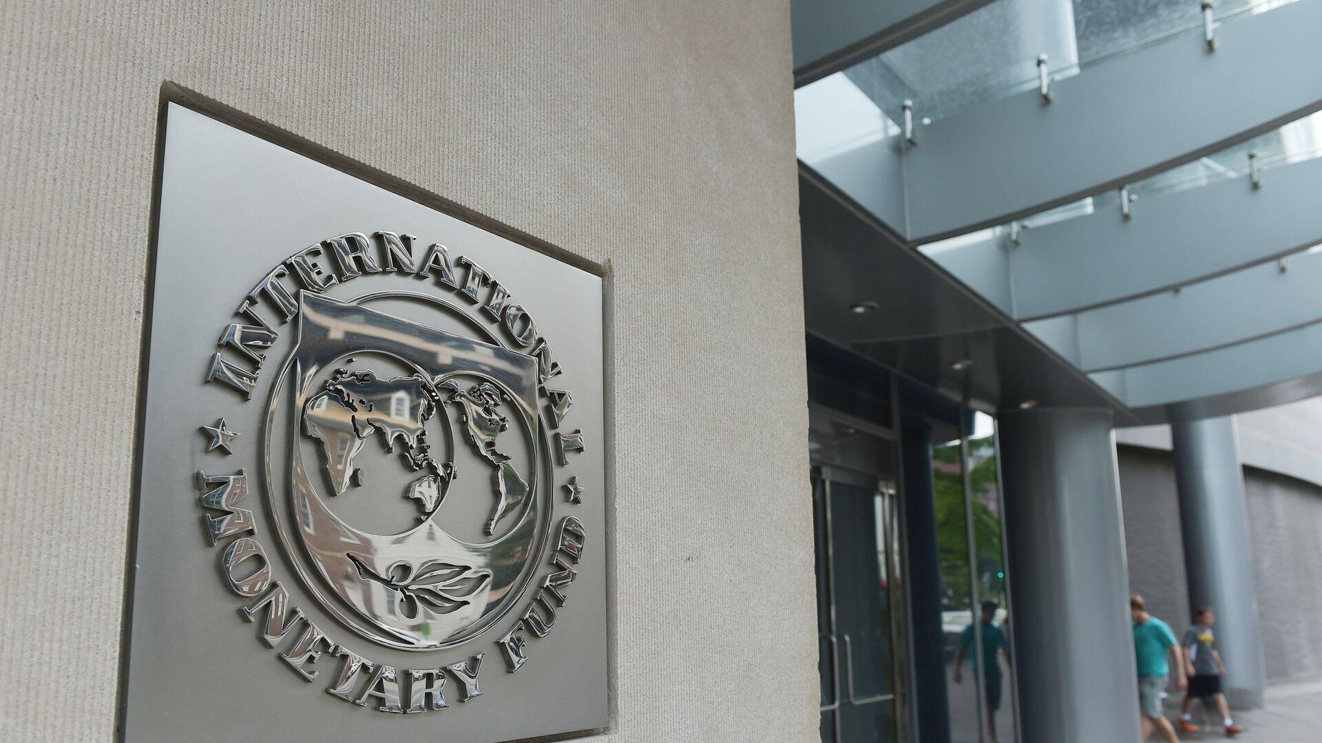 Zgrada Međunarodnog monetarnog fonda u Vašingtonu - Sputnik Srbija, 1920, 12.10.2021