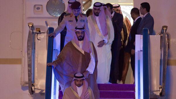 Delegacija Saudijske Arabije na samitu G20 u Kini - Sputnik Srbija