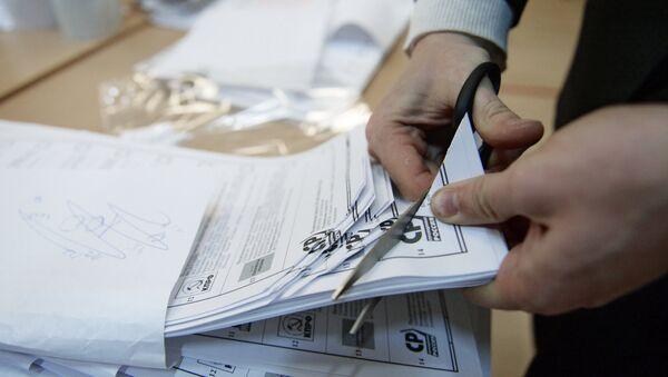 Избори за Државну думу - Sputnik Србија