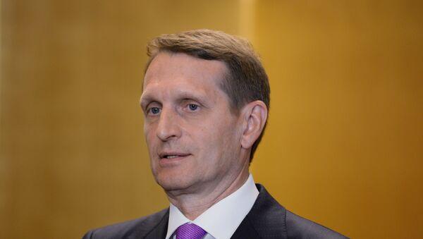 Председник Државне думе Русије Сергеј Наришкин - Sputnik Србија