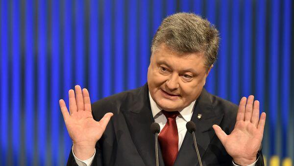 Председник Украјине Петро Порошенко на конференцији за медије у Кијеву - Sputnik Србија