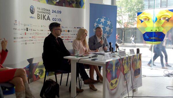 Konferencija Bitefa - Sputnik Srbija