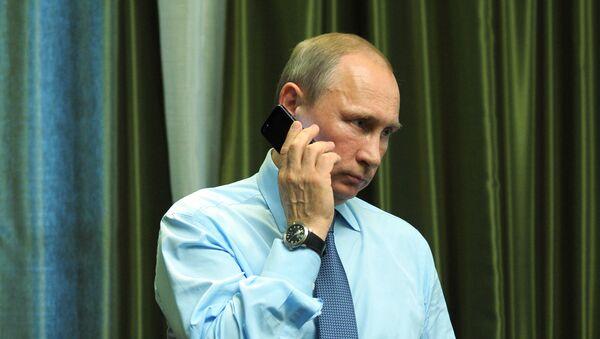 Predsednik Ruske Federacije Vladimir Putin - Sputnik Srbija
