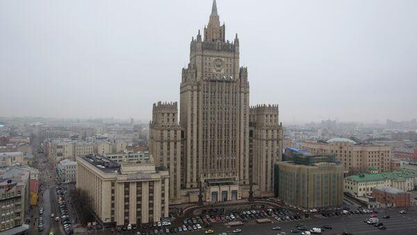 Ministarstvo inostranih poslova Ruske Federacije zgrada panorama RF MID Rusija - Sputnik Srbija