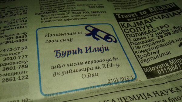 Oglas - Sputnik Srbija