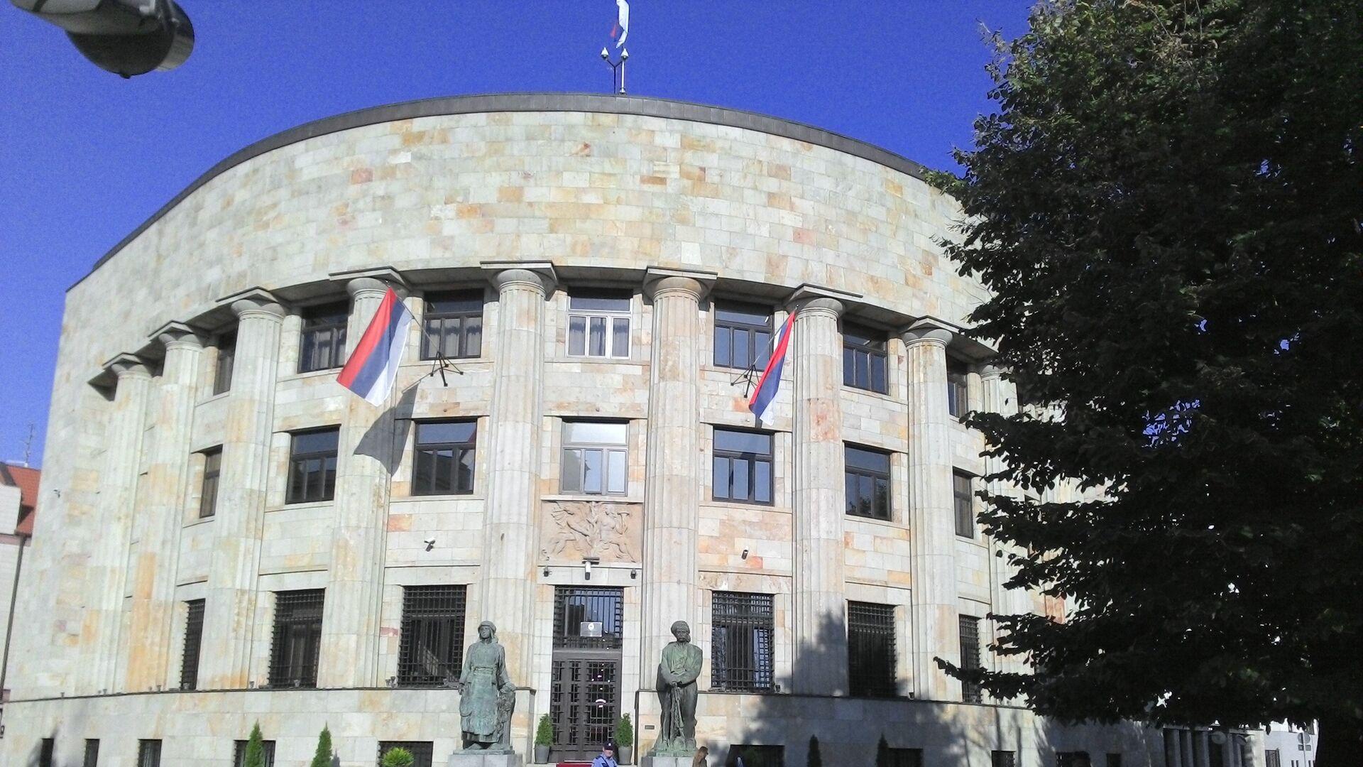 Palata Republike u RS, Banja Luka - Sputnik Srbija, 1920, 26.07.2021