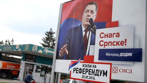Kampanja za referendum u Banja Luci, RS - Sputnik Srbija