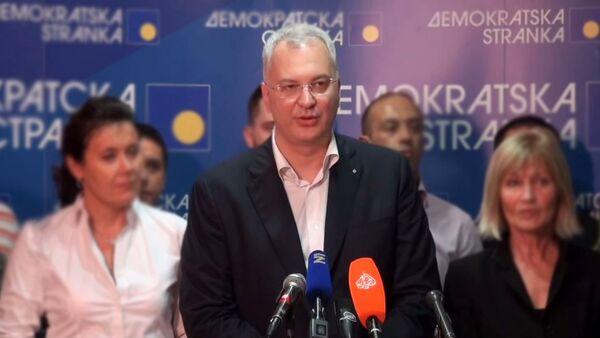 Predsednik DS Dragan Šutanovac - Sputnik Srbija