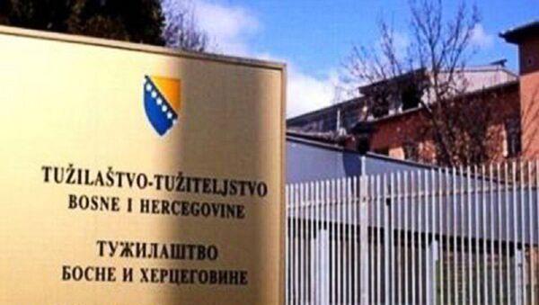 Зграда Тужилаштва БиХ - Sputnik Србија