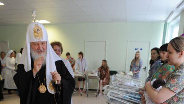Poseta patrijarha Kirila porodilištu u Moskvi - Sputnik Srbija